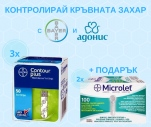 150 броя Тест ленти за глюкомер Bayer Contour Plus (3бр. опаковки) + подарък 200 броя ланцети Bayer  Microlet